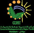 logo CDRT