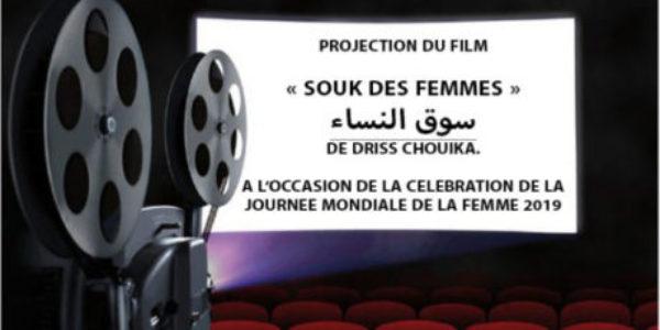 CDRT-LA JOURNEE MONDIALE DE LA FEMME 2019
