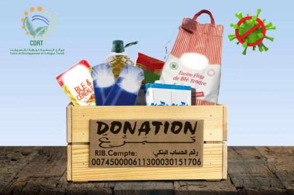 Donation-CDRT-2020