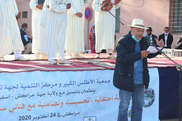 CDRT-Covid19-Jamaa el-fna 2020 (15)
