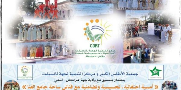 CDRT-jamaa-elfana_covid19