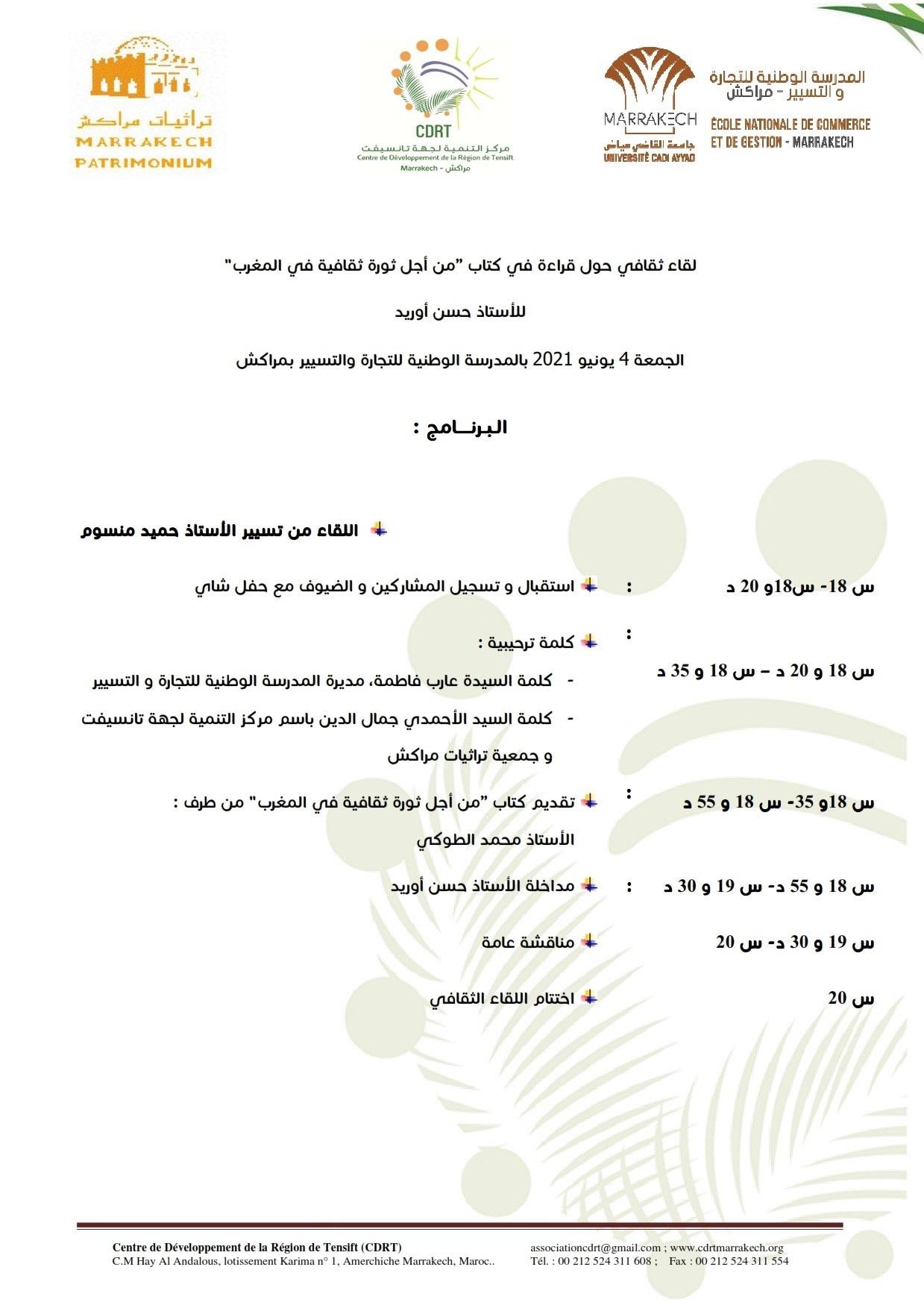Programme de la rencontre culturelle_cdrt